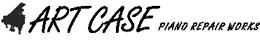 山口県のピアノ調律師『アートケース』のWEBサイト
